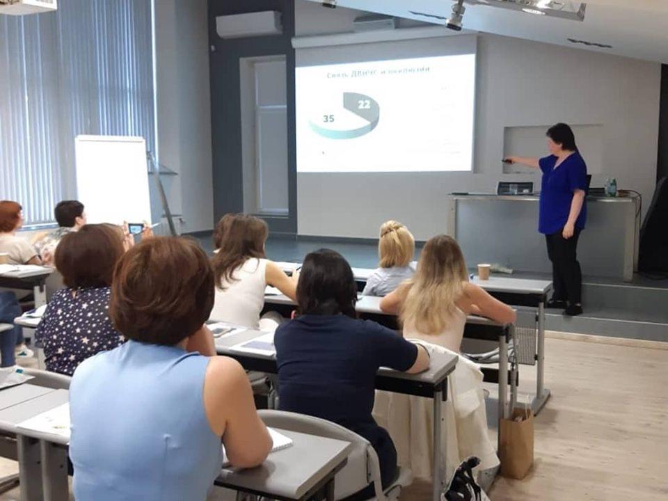 Диагностика ВНЧС в Красноярске, 8-9 июня