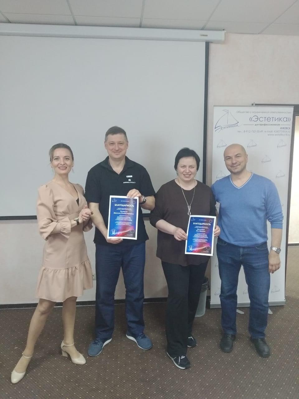 Курс по сплинт-терапии в Ижевске, 24-25 апреля