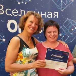 Четырехдневный семинар в Санкт-Петербурге