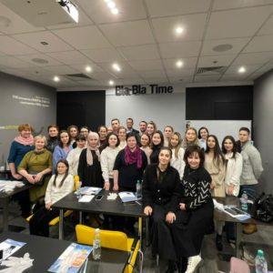 Курс по диагностике ДВНЧС в Казани