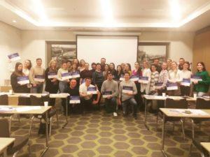 Диагностика ДВНЧС в Москве, 12-13 марта